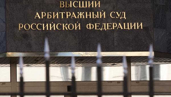 Установлены правила подачи исков в арбитражный суд через Интернет
