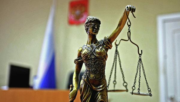 Новый Верховный суд будет работать в Санкт-Петербурге
